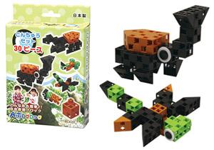 知育玩具◎Artecブロック World《昆虫セット》