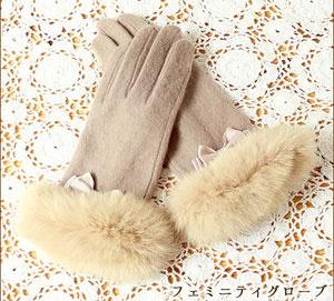 靴下、手袋、マフラー