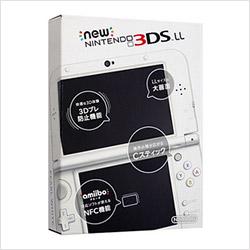 任天堂3DSLL