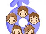 yosan-eye