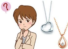 ninki-necklace-eye