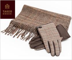 冬を暖かく紳士的に!マフラーと手袋