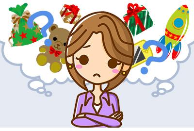 子供へ贈るクリスマスプレゼントって、毎年悩みますよね。