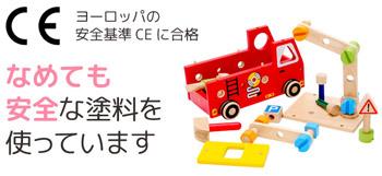 消防車 木のおもちゃ プルトーイ